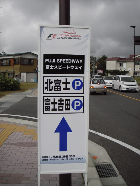 F1fsw