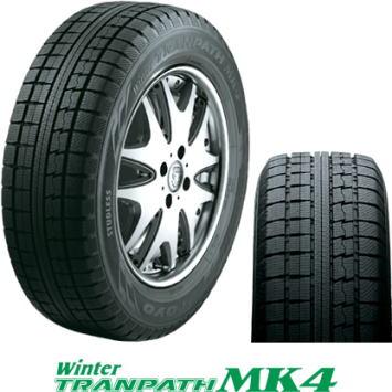 Wtmk4_tire_2