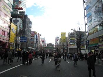 Akiba00