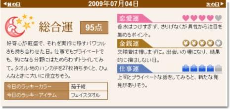 F51000171.jpg