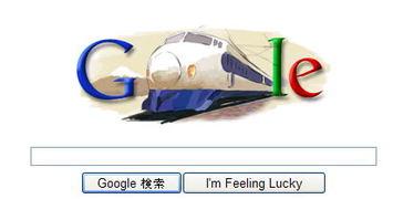 Googletype001
