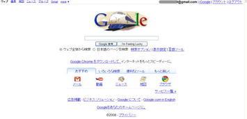 Googletype002