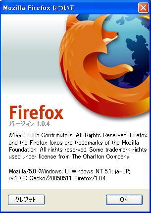 firefox-2_2
